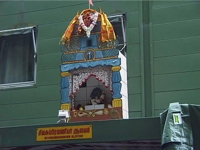 Hindutempelet Sivasubramanayar Alayam - Norges Hindu Kultursenter
