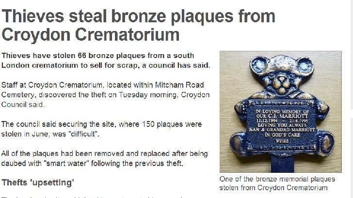 Metalltyveri. Digitalfaksimile fra BBC.