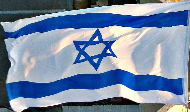 israelsk flagg (1)