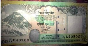 Nepalrupeebuddha