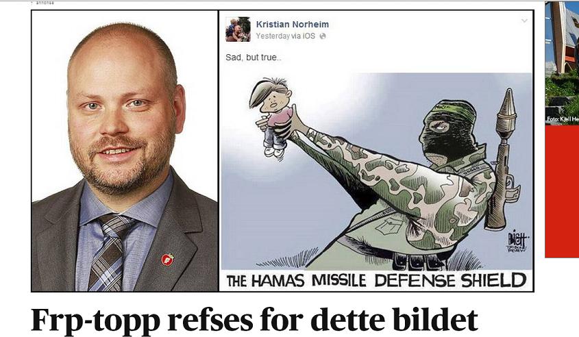Antipalestinsk propaganda spredd av Frp-topp. Digitalfaksimile fra Aftenposten.
