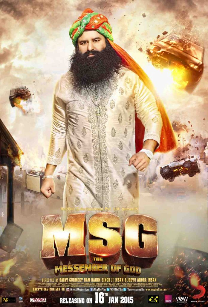 MSG_The_Messenger_of_God_Theatrical_Release_Poster